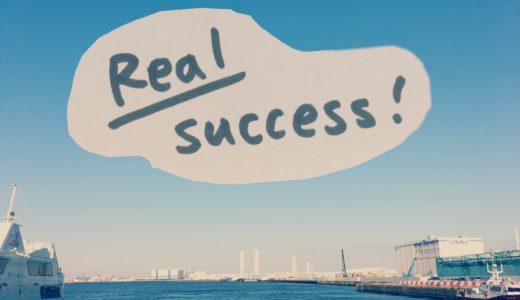 0.起業塾でほぼ成功しない理由は、講師が成功した方法を教えられているから