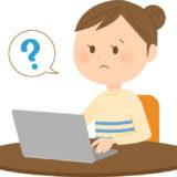 2.フェイスブック上でお茶会の誘いが増えすぎてしまった・・・~私の失敗談~