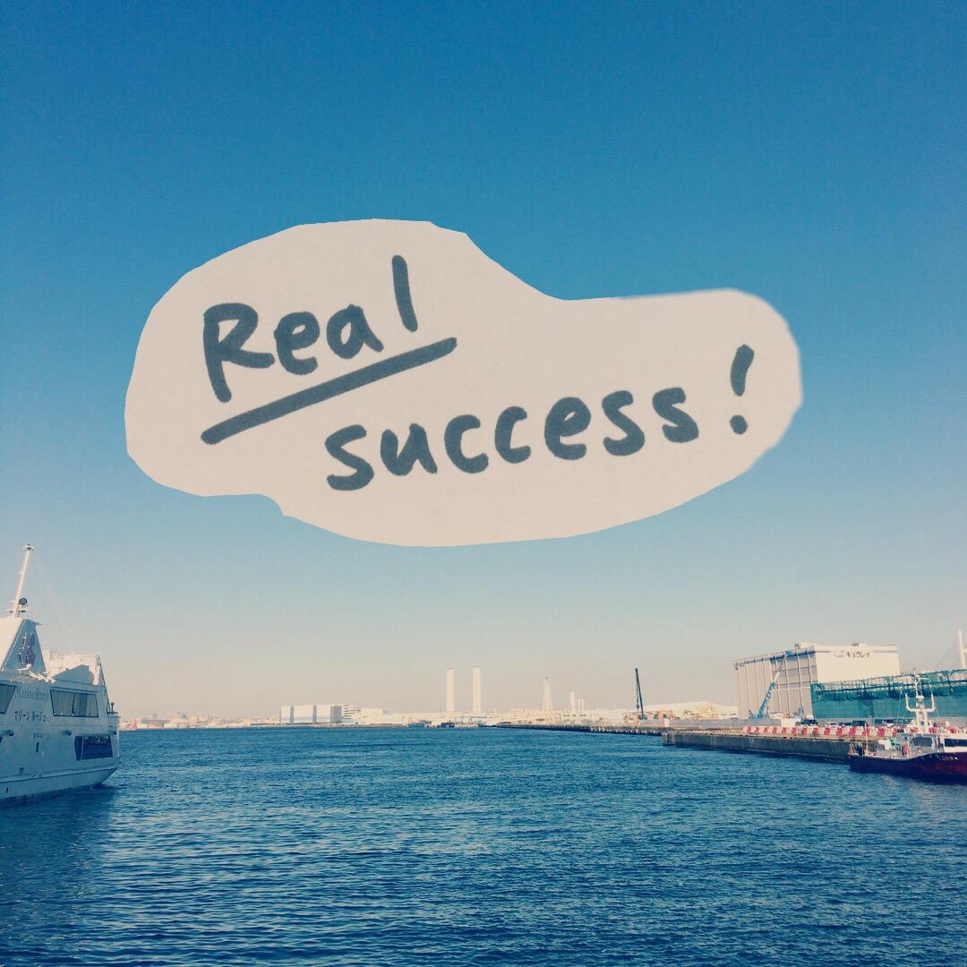 SNS起業塾での本当の成功は難しい理由