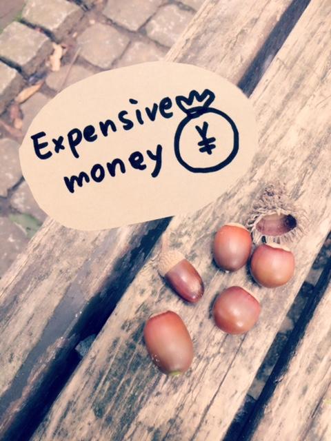 高額起業塾への多額すぎる投資